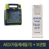 카디악사이언스 G3S 자동제세동기+보관함 / 스탠드형보관함 / AED / 반자동 / G3 Plus / Semi-Auto / 자동심장충격기 / 교회 / 학교 / 아파트 / 심실세동