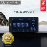 [본사직송] 파인드라이브 T 16G (Finedrive T) LTE 내비게이션