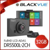 [신제품 출시][피타소프트] 블랙뷰 DR5500L-2CH (32GB) FullHD ADAS