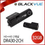 [피타소프트] 블랙뷰 DR430-2CH (32GB) HD+HD 30fps