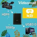 SDI to USB 3.0 캡처/kongcast33/1080P/USB3.0/DSLR/VR녹화/고품질의 영상을 쉽게~
