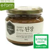 [이팜] 가을향기 유기농 된장(500g)