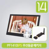 14인치 미러링모니터 PF1410IPS+무선동글 할인패키지 스마트폰미러링