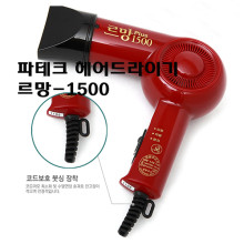 한일전자 RM-1500 헤어드라이기 (RM-1500)