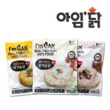수제 닭가슴살 스테이크 3종 100g