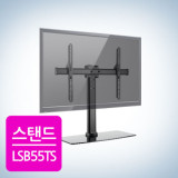 TV스탠드 LSB55TS 삼성 엘지 호환 TV거치대 좌우회전 각도조절