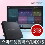 [3.5형 3TB외장하드 포함] ULTRACUBE U4X+S/미라캐스트/미니PC/UHD 4K/셋톱박스/디빅스플레이어/블루투스/인터넷/안드로이드