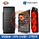 라이젠PC AMD 라이젠 게임용 PC 1700/1700X/1800X 라이젠조립컴퓨터/라이젠장패드증정