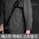 매틴 패스트 액세스 스트랩5 M7296 /카메라 퀵스트랩/DSLR 슬링스트랩/안전끈포함 (패스트 액세스 스트랩5)