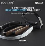 BT900블루투스 이어셋/넥밴드 블루투스/접이식 블루투스/블르투스 헤드셋/무선이어폰