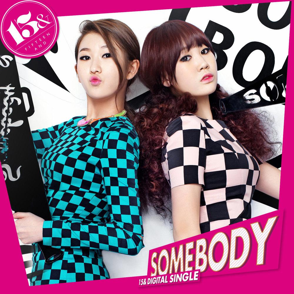 15& (박지민, 백예린) - Somebody : 제나홀릭
