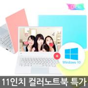 디클 클릭북 D11 쿼드Z8350 11인치 윈도우10 학생노트북