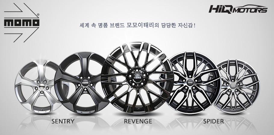[19인치휠]모모정품휠(1set) /리벤지(REVENGE) /현대,기아용 /블랙크롬 컬러