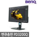 [BenQ 총판] PD3200Q 무결점 아이케어 32인치모니터 / 디자이너&전문가 전용 모니터 / QHD해상도 / 3년 무상 AS(패널포함) / 벤큐 공식수입사&국내총판