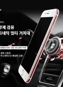 Baseus 차량용 핸드폰 거치대 모음