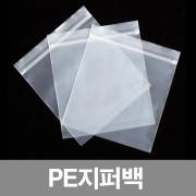 지퍼백[미니,소형,대형] 투명PE비닐 스탠드PVC지퍼팩
