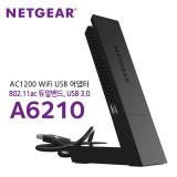 넷기어 A6210 - AC1200급 USB 와이파이 어댑터 (듀얼밴드 지원/USB3.0/데스크톱 도크제공)