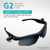 HJ ANYGATE 블루투스 선글라스 G2 (Black)