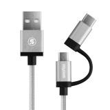마이크로 USB/타입 C 2 IN 1 고속충전 케이블 실버