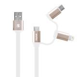 스마트코 3 IN 1 멀티 고속충전 USB 케이블 5핀 8핀 C타입 화이트
