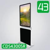 스탠드형DID 43인치 CDS4300SR 광고용모니터 가로세로 전환