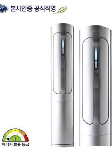 공식인증점 1등급 (16형) 에어로 18단 에어컨 AMC16VX1LSW 싱글 가정용에어컨 / 본사설치 (16평,18평,23평 싱글 더블 ) 프리미엄급 캐리어온라인공식인증점
