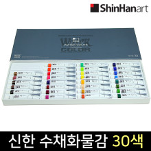 [신한화구] 신한 전문가용 수채화물감 30색 세트 7.5ml 수채물감