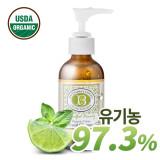 천연화장품 유기농 오가닉 시트러스 페이셜 클렌저 MB