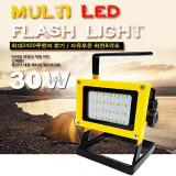 [DUC클럽] LED 충전식 작업등(캠핑랜턴/서치라이트/LC-702)