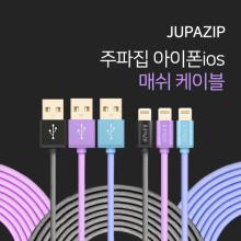 아이폰케이블 고속충전 케이블 USB 케이블