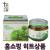 홍쌍리청매실 절임 430g / 매실절임 매실장아찌 광양매실