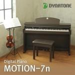다이나톤디지털피아노 MOTION-5n MOTION-7n