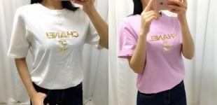 레터링 금장 샤넬 티셔츠 - 화이트,블랙,핑크 / 반팔 티셔츠 / 레터링 티셔츠 / 샤넬 티셔츠