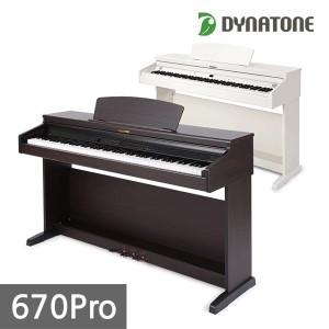 다이나톤 디지털피아노 670Pro