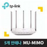 5개 안테나 MU-MIMO 1350Mbps 공유기 Archer C60