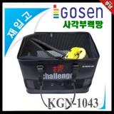 고센 사각부력망 KGN-1043 / 보조가방(580400)/살림망