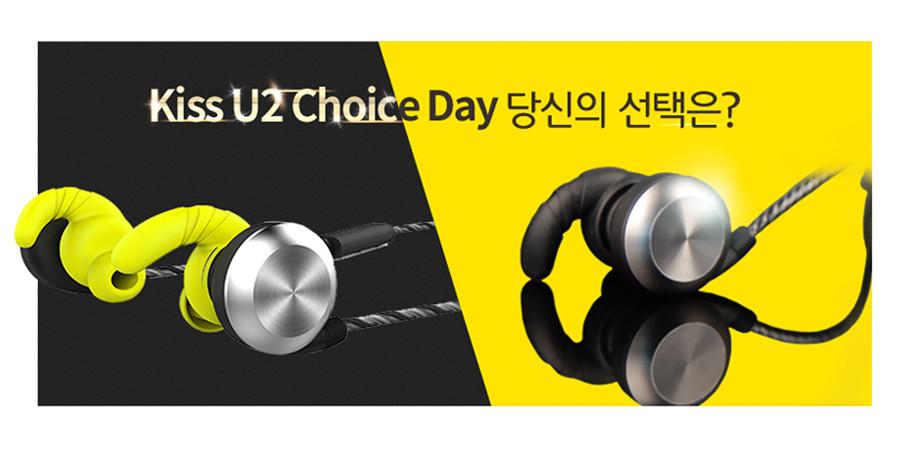 가성비 최고의 Kiss U2 스포츠 자석형 블루투스 이어폰/IPX6 방수 블루투스 4.1