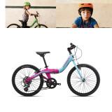 오베아 그로우2 아동용자전거
