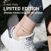 14K 이니셜 스틱 체인 팔찌, 발찌