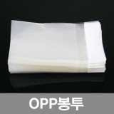 OPP봉투 접착589사이즈/투명백 비닐포장