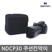매틴 쿠션칸막이 NDCP30 블랙 M9980 파티션 속가방 (쿠션칸막이 NDCP30 블랙 M9980)