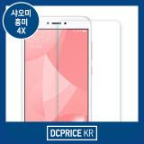 샤오미 홍미4X 강화유리 [쉴드맨 강화유리]