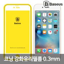 아이폰6 s 플러스 풀커버강화유리필름
