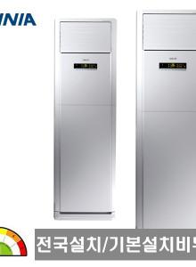 1등급(15~40형) 사계절 인버터냉난방기 에어컨 PBV-25BHC 냉난방+제습+청정
