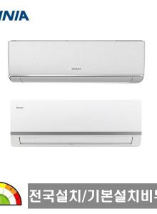 본사설치(7,11형) 초절전 1등급 인버터벽걸이냉난방기 MRW11ABW