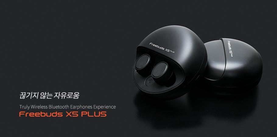 요즘 대세 완전무선, archon Freebuds X5 plus 완전무선 블루투스 이어폰