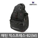매틴 익스프레스-82 M 슬링백 카메라/DSLR가방 M10016 시즌오프 (익스프레스-82)