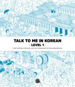 롱테일북스 Talk To Me In Korean Level 1 (톡투미인코리안 문법책 레벨 1) - 외국인이 보는 한국어책