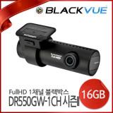 [피타소프트] 블랙뷰 DR550GW-1CH 시즌2 (16GB) FullHD 포멧프리