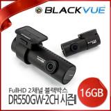 [피타소프트] 블랙뷰 DR550GW-2CH 시즌2 (16GB) FullHD 포멧프리